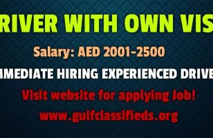 Others Archives - Gulf News Classifieds Jobs