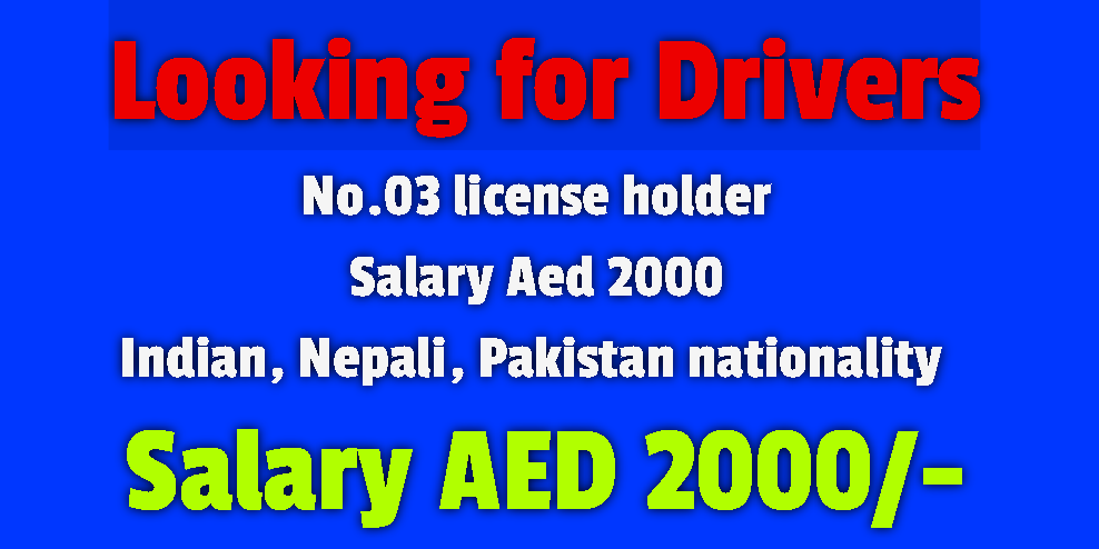 Looking for drivers Gulf news Classifieds - Gulf News Classifieds Jobs